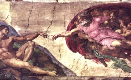 Creation of Adam (Before