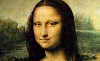 Famous Italian Renaissance