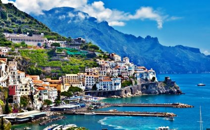 The Town of Amalfi – Picture